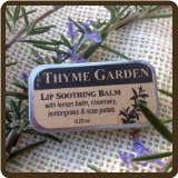 Soothing Lip Balm - 0.25oz